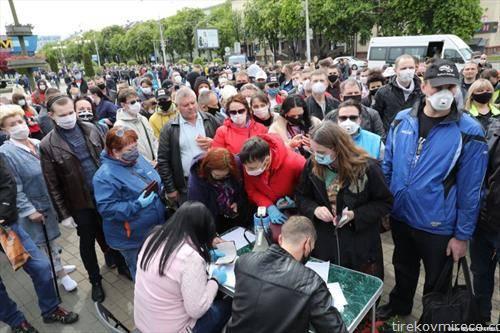 протести против лукашенко во Белорусија