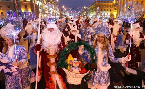 дедо мразовци во Минск