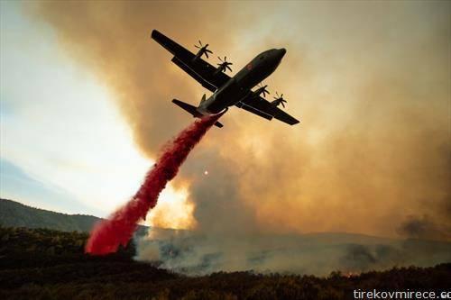 авион гасне пожар во Kалифорнија
