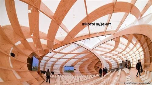 во Франкфурт се одржува најголемиот светски саем на книга