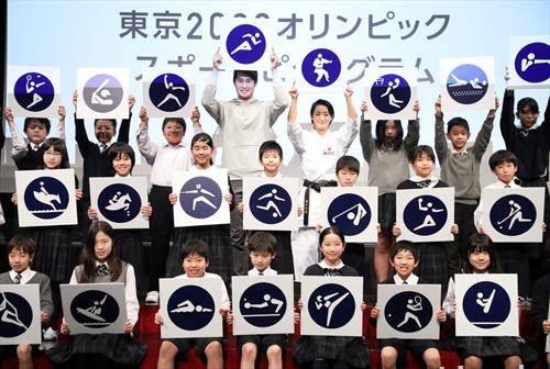 уште 500 дена до Олимпијадата во Токио