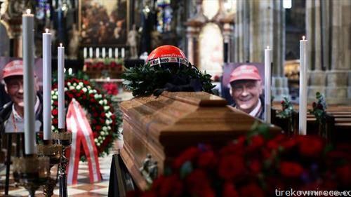 Славниот тркач на Ф1, Ники Лауда беше погребан во своето тркачко одело, а последен поздрав му упатија блискиот пријател Арнолд Шварценегер и колегата Герхард Бергер
