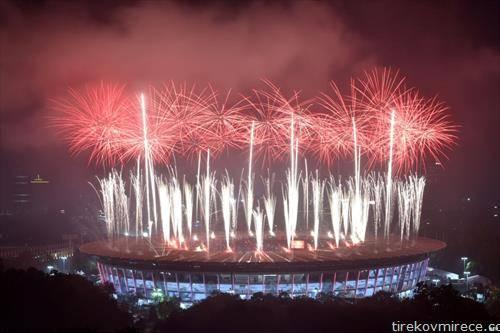 затворени азиските спортски игри кои се одржуваа во Џакарта