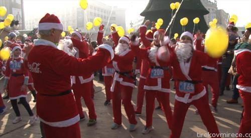 дедо мразовска трка во Скопје