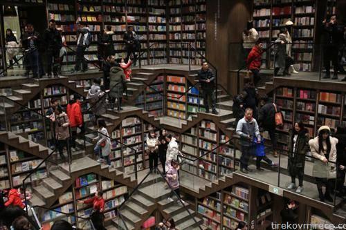 продавница за книги во кинески град