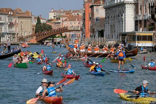 регата во Венеција