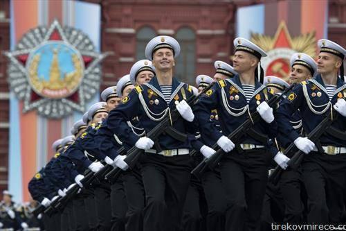 воената парада за 9-ти мај Денот на победата во Москва