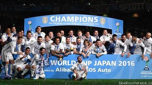 Реал Мадрид е клупски светски првак