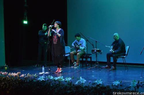 концерт на Љубојна