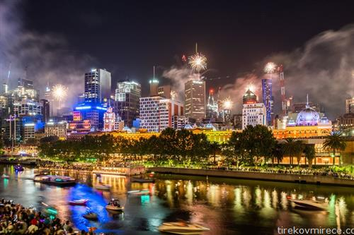 од пречекот на 2020-та мелбурн